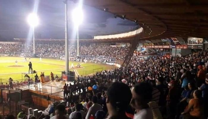 Heroes and Martyrs Stadium, Leon, Nicaragua